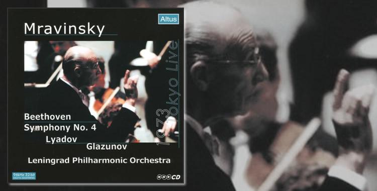 Mravinsky - Beethoven : Symphony No.4 etc. (1973 Tokyo Live)