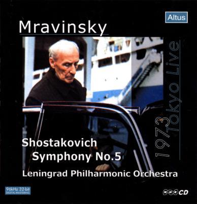 ALT002_MRAVINSKY – SHOSTAKOVICH : SYMPHONY NO.5 (1973 TOKYO LIVE)