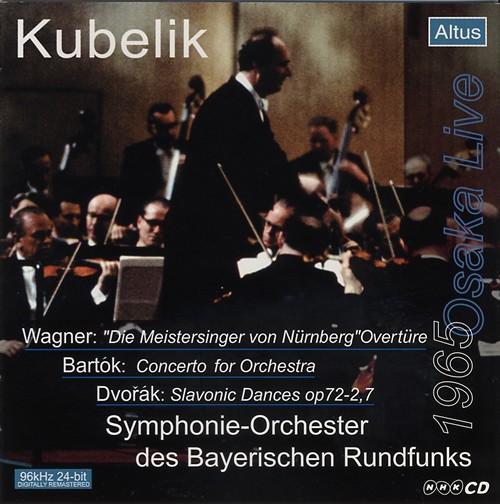 ALT008_Kubelik / BRSO - Bartók : Concerto for Orchestra etc. (1965 Osaka Live)