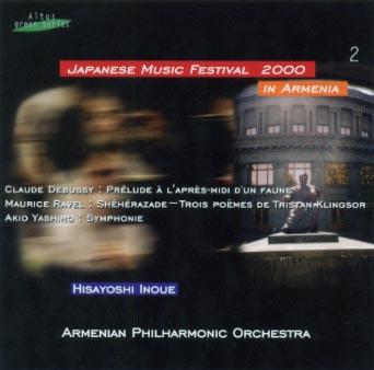 H. Inoue / Armenian po.- Yashiro : Symphony etc.