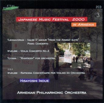 H. Inoue / Armenian po.- Toyama : Rhapsody for Orchestra etc. (2CD)