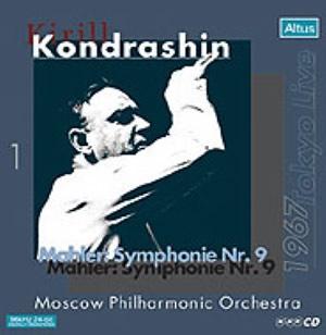 Kondrashin / Moscow po. - Mahler : Symphony No.9 (1967 Tokyo Live)