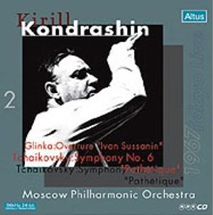 Kondrashin / Moscow po. - Tchaikovsky : Symphony No.6 etc. (1967 Tokyo Live)