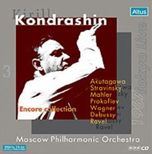 Kondrashin / Moscow po. - Encore Collections (1967 Tokyo Live)