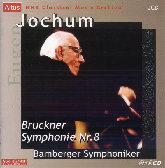 Jochum / Bamberg so. - Bruckner : Symphony No.8 (2CD, 1982 Tokyo Live)