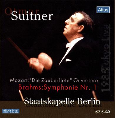 Suitner / SKB - Brahms : Symphony No.1 etc. (1982 Tokyo Live)