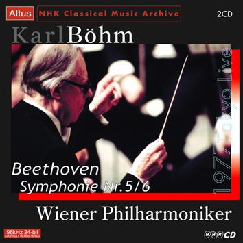 Böhm / VPO - Beethoven : Symphony No.5 & 6 etc. (2CD, 1977 Tokyo Live)