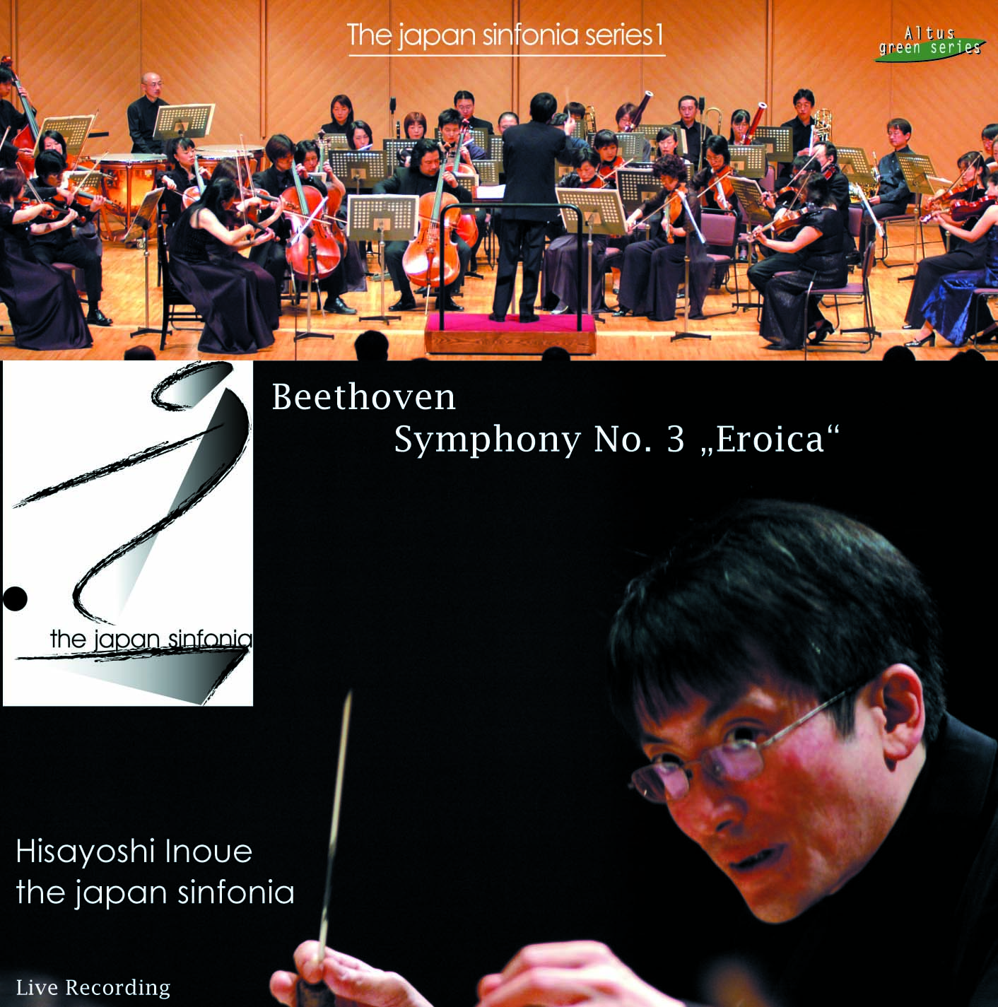 H. Inoue / Japan Sinfonia - Beethoven : Symphony No.3 etc.