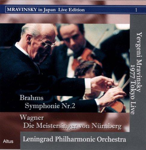 Mravinsky - Brahms : Symphony No.2 etc. (1977 Tokyo Live)