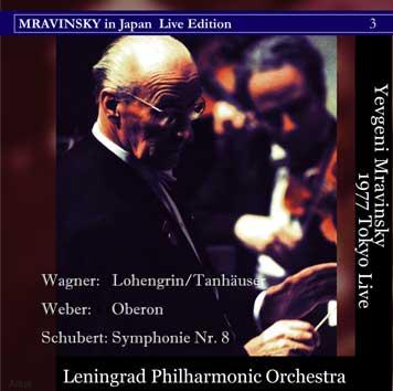 Mravinsky - Schubert : Symphony No.7 (8) etc. (1977 Tokyo Live)