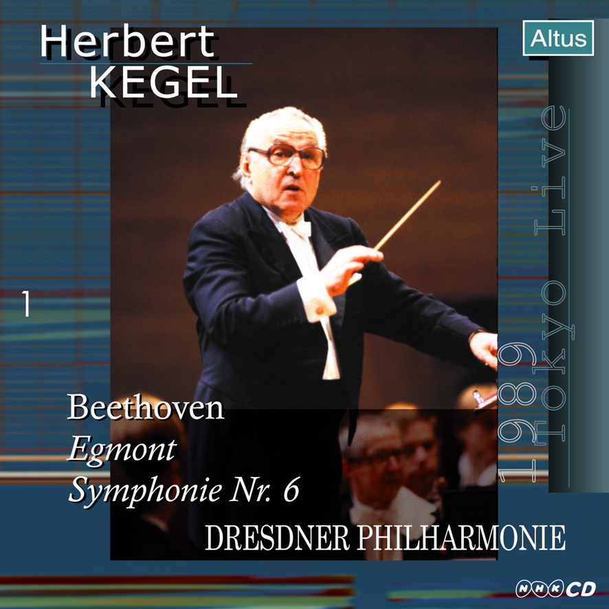 Kegel / Dresdner Philharmonie - Beethoven : Symphony No.6 etc. (1989 Tokyo Live)
