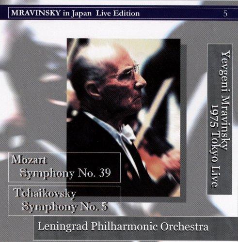 Mravinsky - Tchaikovsky : Symphony No.5 etc. (1975 Tokyo Live)