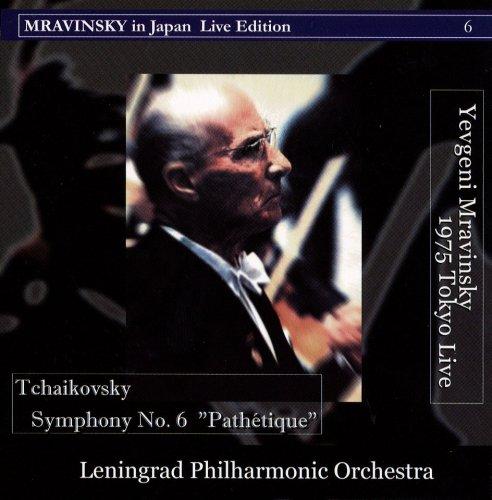 Mravinsky - Tchaikovsky : Symphony No.6 (1975 Tokyo Live)