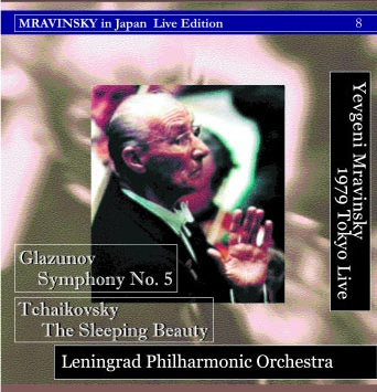 Mravinsky - Glazunov : Symphony No.5 etc. (1979 Tokyo Live)