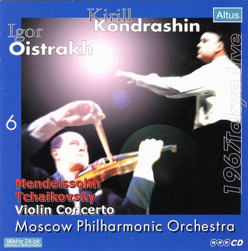 Kondrashin / I. Oistrakh / Moscow po. - Mendelssohn & Tchaikovsky : Violin Concerto (1967 Tokyo Live)