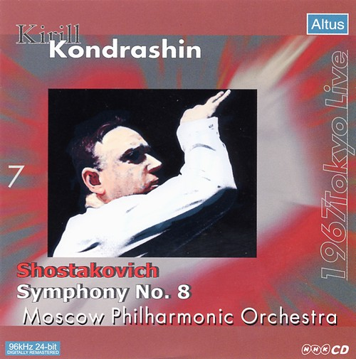 Kondrashin / Moscow po. - Shostakovich : Symphony No.8 etc. (1967 Tokyo Live)