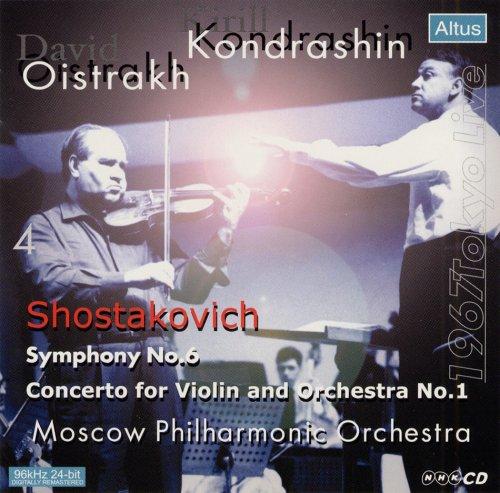 Kondrashin / D. Oistrakh / Moscow po. - Shostakovich : Violin Concerto No.1 etc. (1967 Tokyo Live)
