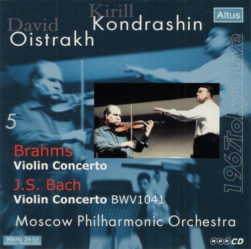 Kondrashin / D. Oistrakh / Moscow po. - Brahms & Bach : Violin Concerto (1967 Tokyo Live)