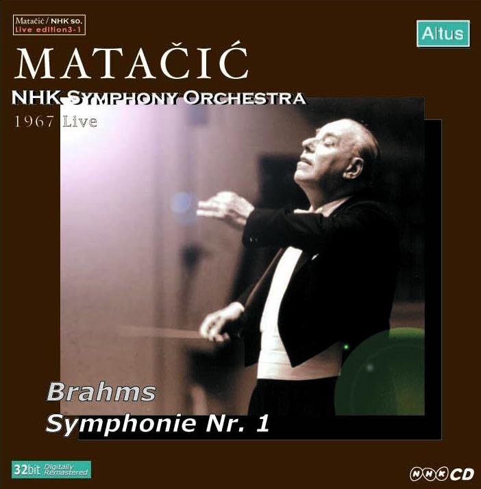 Matačić / NHK so. - Brahms : Symphony No.1