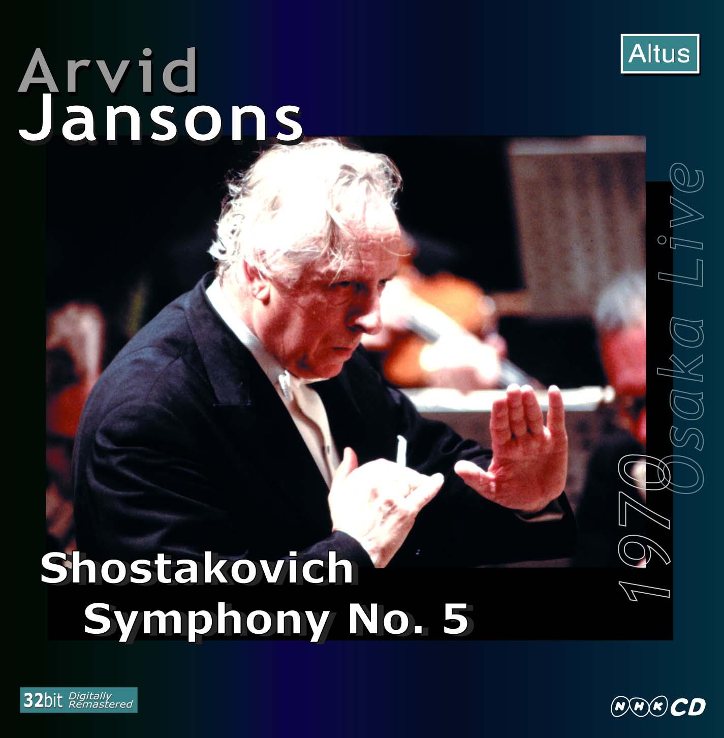 A. Jansons / Leningrad po. - Shostakovich : Symphony No.5 etc. (1970 Osaka Live)