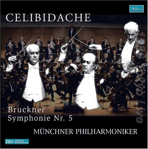 ALT138-139Celibidache / MPhil - Bruckner : Symphony No.5 (2CD, 1986 Tokyo Live)
