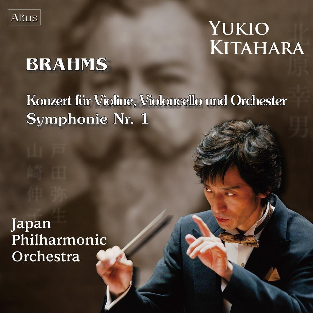 ALT143Kitahara / Japan Philharmonic so. - Brahms : Double Concerto & Symphony No.1