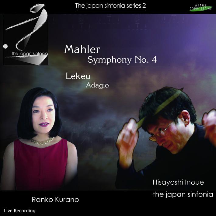 ALT144H. Inoue / Japan Sinfonia - Mahler : Symphony No.4 etc.