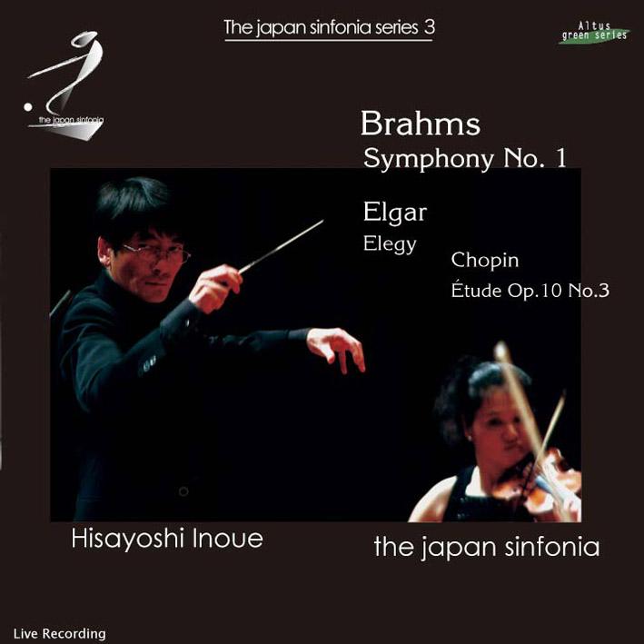 ALT153H. Inoue / Japan Sinfonia - Brahms : Symphony No.1