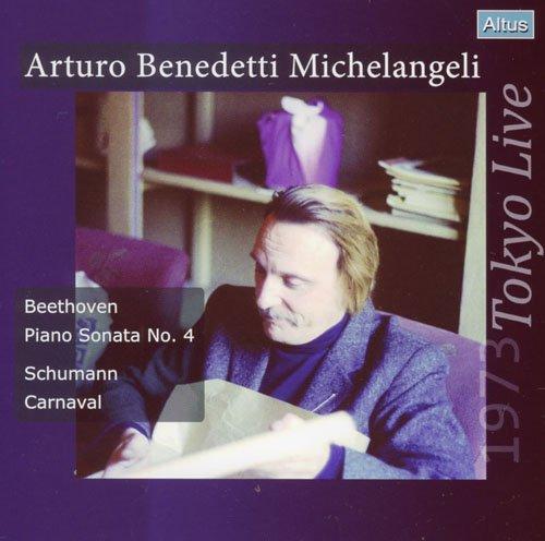ALT174Michelangeli (Pf) - Beethoven : Piano Sonata No.4 etc. (1973 Tokyo Live)